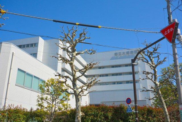 大塚駅周辺 病院