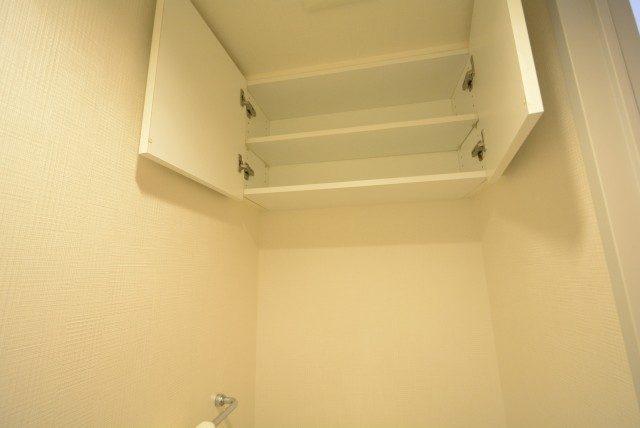 パークアクシス白金台南 トイレ