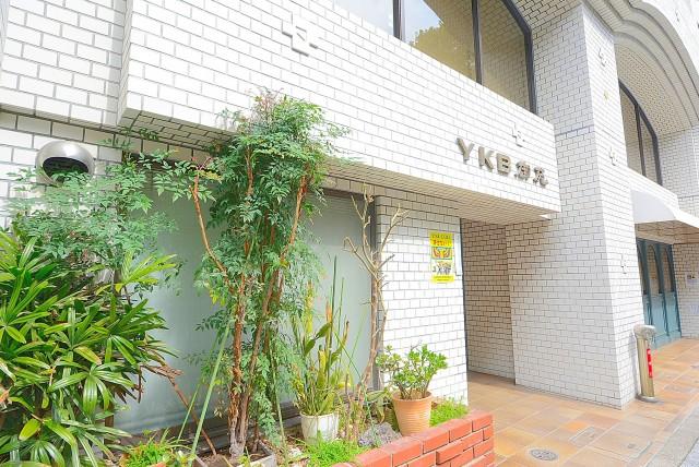 YKB御苑