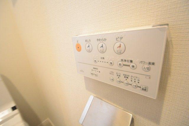 本郷サンハイツ9 トイレ