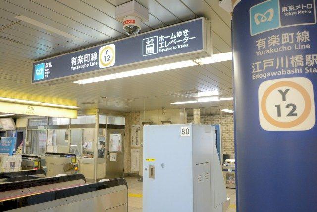 江戸川橋駅周辺