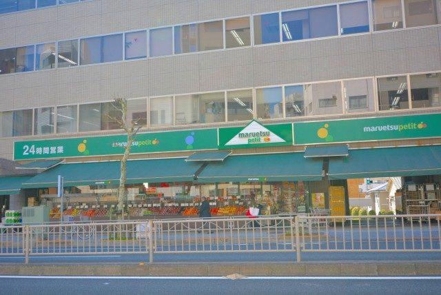 大塚駅周辺 スーパー