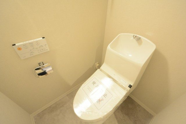 マンション駒場 トイレ