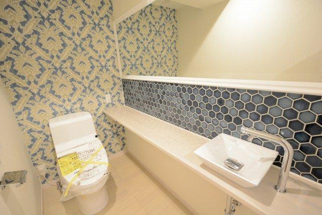 秀和第二自由が丘レジデンス トイレ