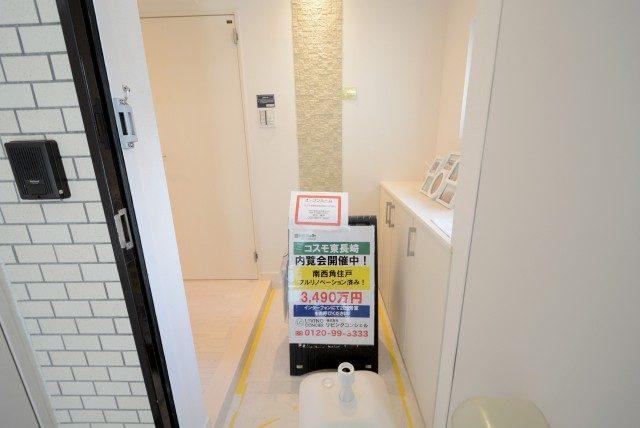 コスモ東長崎 玄関