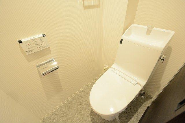 サンサーラ池袋 トイレ
