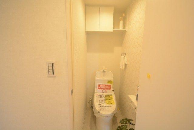 コスモ東長崎 トイレ