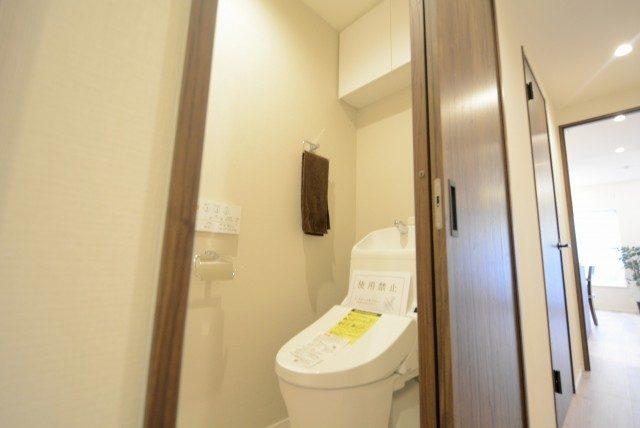 キャニオングランデ碑文谷南 トイレ