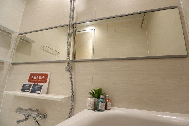 大森山リハイム バスルーム