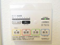 パストラルハイム西蒲田 バスルーム設備