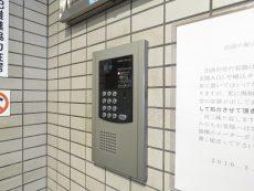 パストラルハイム西蒲田 オートロック