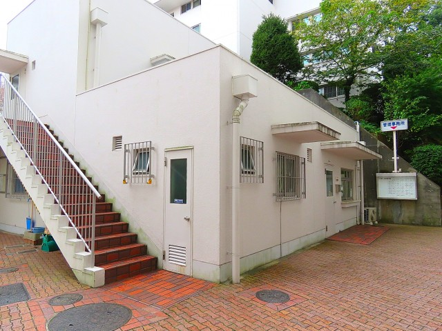 上野毛ハイム 管理事務所