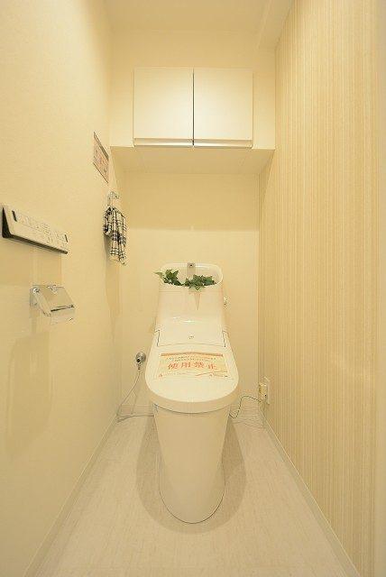ツインシティ トイレ
