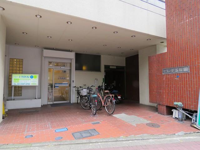 ビレヂ五反田 エントランス