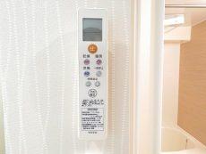山王スカイマンション バスルーム設備