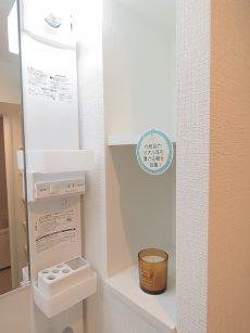 瀬田サンケイハウス 洗面室洗面化粧台