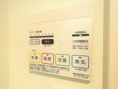 瀬田サンケイハウス 浴室乾燥機