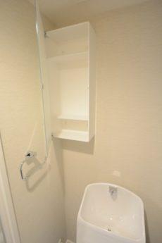 財形第3御殿山マンション トイレ
