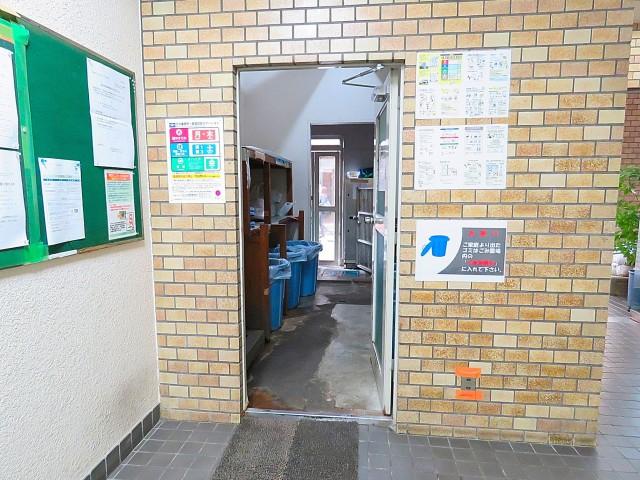 五反田サニーフラット ゴミ置き場