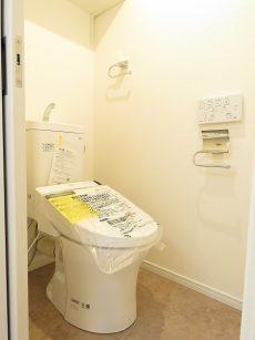 ファミリータウン東陽 トイレ