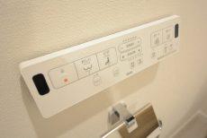 三田ナショナルコート トイレ