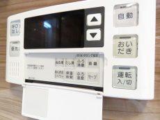 瀬田サンケイハウス 追い焚き機能
