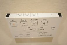 経堂スカイマンション トイレ