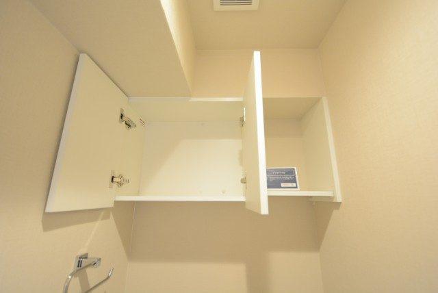 西新宿ハウス トイレ