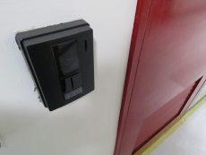 新中野マンション TVモニター付きインターホン