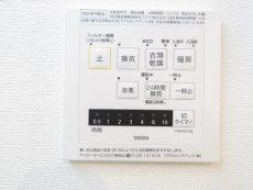 小石川ハイツ 設備