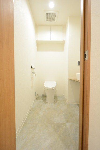 藤和目黒ホームズ トイレ