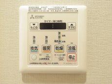 キャッスル共進マンション 浴室換気乾燥機