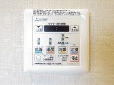松見坂武蔵野マンション 浴室換気乾燥機