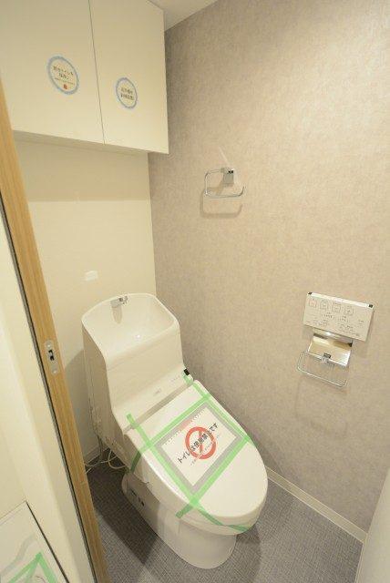 馬事公苑前ハイム2号棟 トイレ