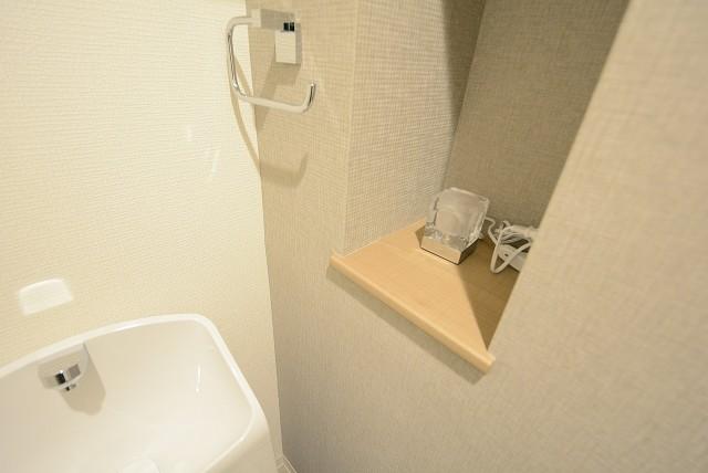 杉並コーポラス トイレ