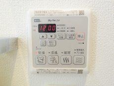 セブンスターマンション西五反田 浴室換気乾燥機