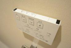 多摩川芙蓉ハイツ3号棟 トイレ