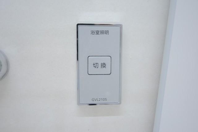 ツインシティ東砂アネックス バス