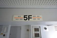 クレセントマンション 外廊下