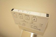 エントピア荻窪 トイレ