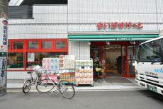 二子新地駅から物件まで (11)