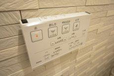 松濤ハウス トイレ