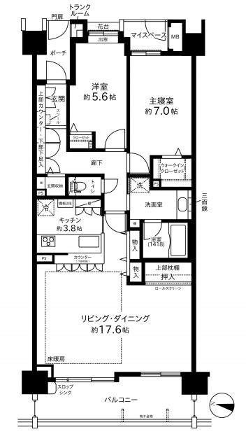 【現況】2LDK_コスモ・ザ・ガーデン二子多摩川