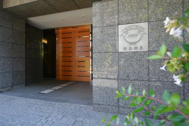クレッセント渋谷神泉 エントランス
