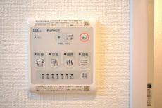 クレッセント渋谷神泉 浴室