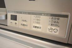 ビッグ武蔵野池袋 キッチン