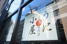 クレッセント渋谷神泉 周辺