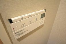 THEパームス渋谷常盤松 トイレ