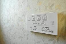 第2経堂シティハウス 1Fトイレ