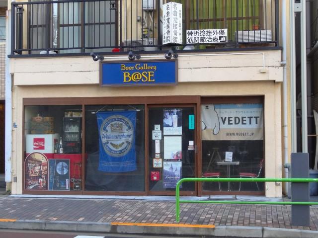 デューク高輪 1階店舗